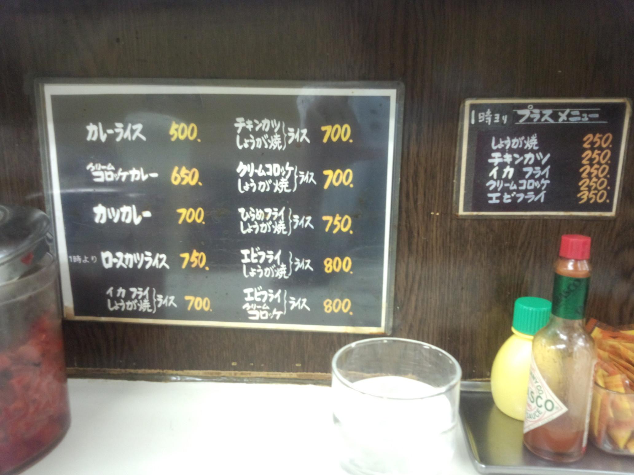キッチン キッチン南海神保町店 : キッチン南海 (カツカレー) : New ...