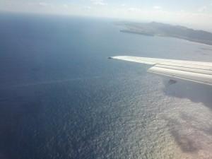 与那国島 (4)