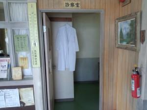 Dr. コトー診療所 (診察室 入口)