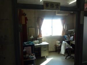 Dr. コトー診療所 (事務室)