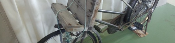 Dr. コトー診療所 (自転車)