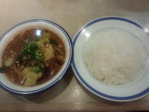 野菜豆カレー (辛さ 10 倍)
