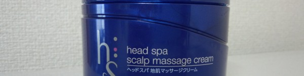 head spa scalp massage cream