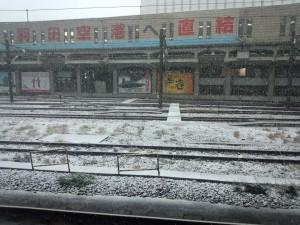2013/01/14 11:36 品川
