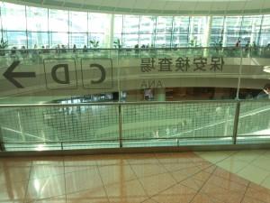 2013/01/14 12:13 羽田空港