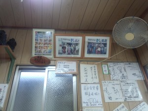 きしもと食堂 店内 (1)