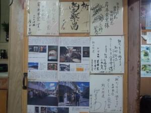 きしもと食堂 店内 (2)