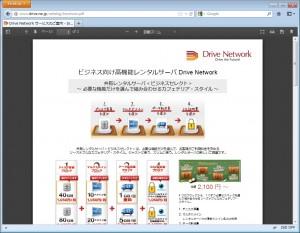 brochure.pdf (PDF.js Viewer)