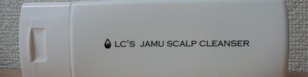 LC'S JAMU SCALP CLEANSER