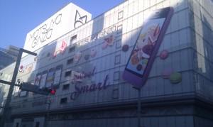 松屋銀座 2012/08