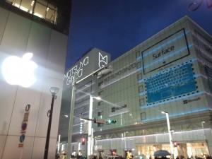 松屋銀座 2013/03