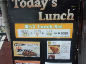 一茶一会 (Today's Lunch)