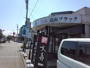 西町大喜 (1)