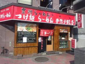 豊洲らーめん (2013/05)