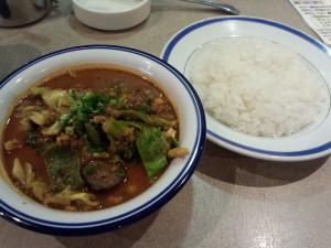 野菜豆カレー (辛さ 20 倍)
