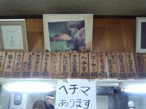きょんたろう食堂 メニュー (2)