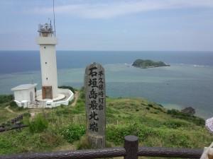 平久保崎灯台 (1)
