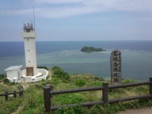 平久保崎灯台 (2)