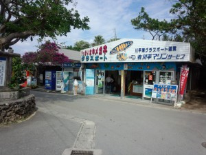 川平湾 (1)
