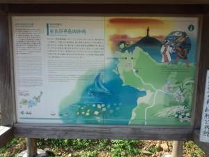 石垣御神埼灯台 (2)