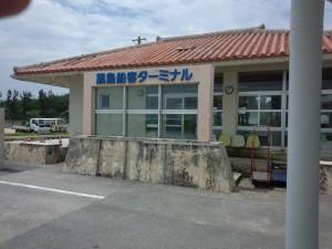 黒島船客ターミナル