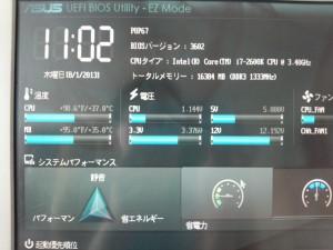 CPU 温度 (37 度)