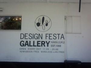 DESIGN FESTA GALLERY (2)