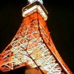 東京タワー (2004/09/10 01)