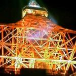 東京タワー (2004/09/10 02)