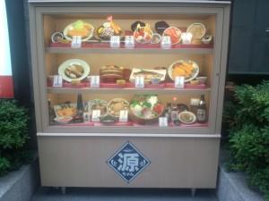 築地食堂 源ちゃん 神保町店 (1)