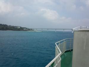 瀬底大橋 (1)