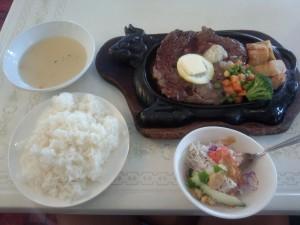 マハロステーキ (350g)