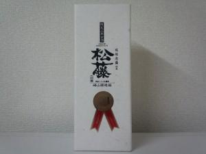 松藤 限定古酒 43 度 (1)