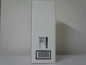松藤 限定古酒 43 度 (2)