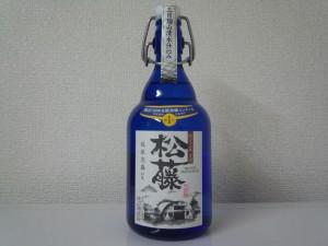 松藤 限定古酒 43 度 (3)