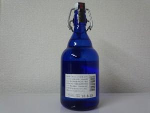 松藤 限定古酒 43 度 (4)