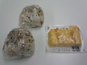 雑穀米ブレンドおにぎり + セブンイレブン (2)