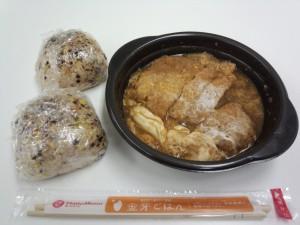 玄米おにぎり + ほっともっと (新・ロースかつとじのみ)