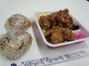 玄米おにぎり + びっく・もっく (からあげ弁当 おかずのみ)