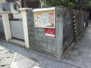 首里ほりかわ (1)