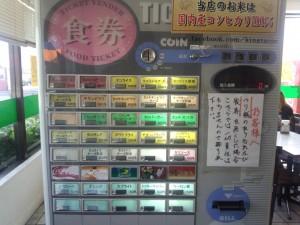 キングタコス 長田店 メニュー (1)