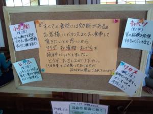 宮良そば サラダバー (1)