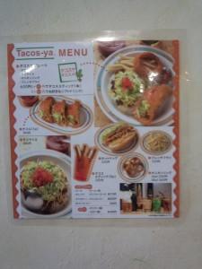Tacos-ya メニュー (1)