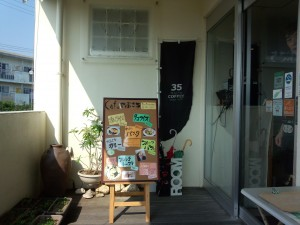 Cafe やぶさち (2)