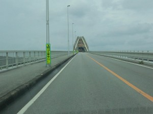 瀬底大橋 (3)