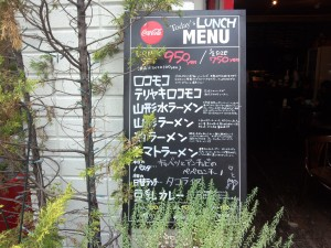 Pour~cafe' メニュー (1)