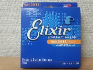 Elixir (Light)