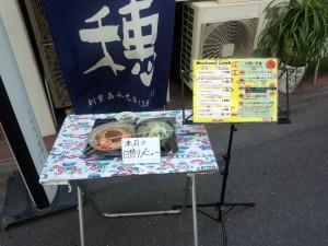 うちなぁ料理と古酒家 ニライカナイ (2)