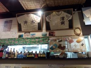 うちなぁ料理と古酒家 ニライカナイ (4)