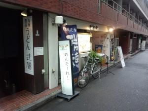 うちなぁ料理と古酒家 ニライカナイ (6)